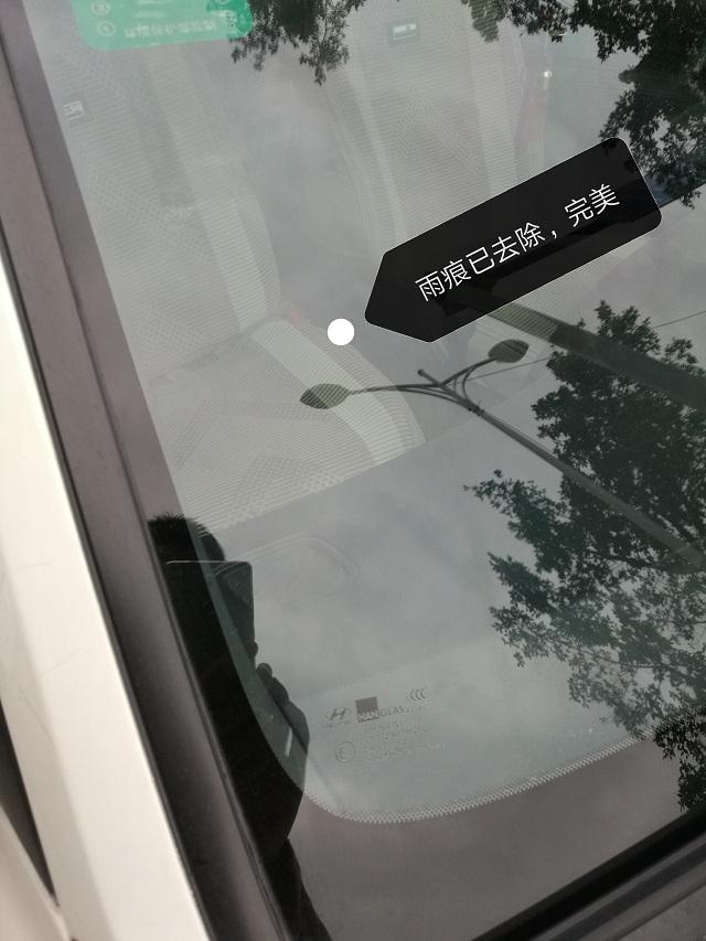雨痕去除剂【汽车玻璃漆面顽固雨痕轻松除】一涂一抹施工太快捷可diy